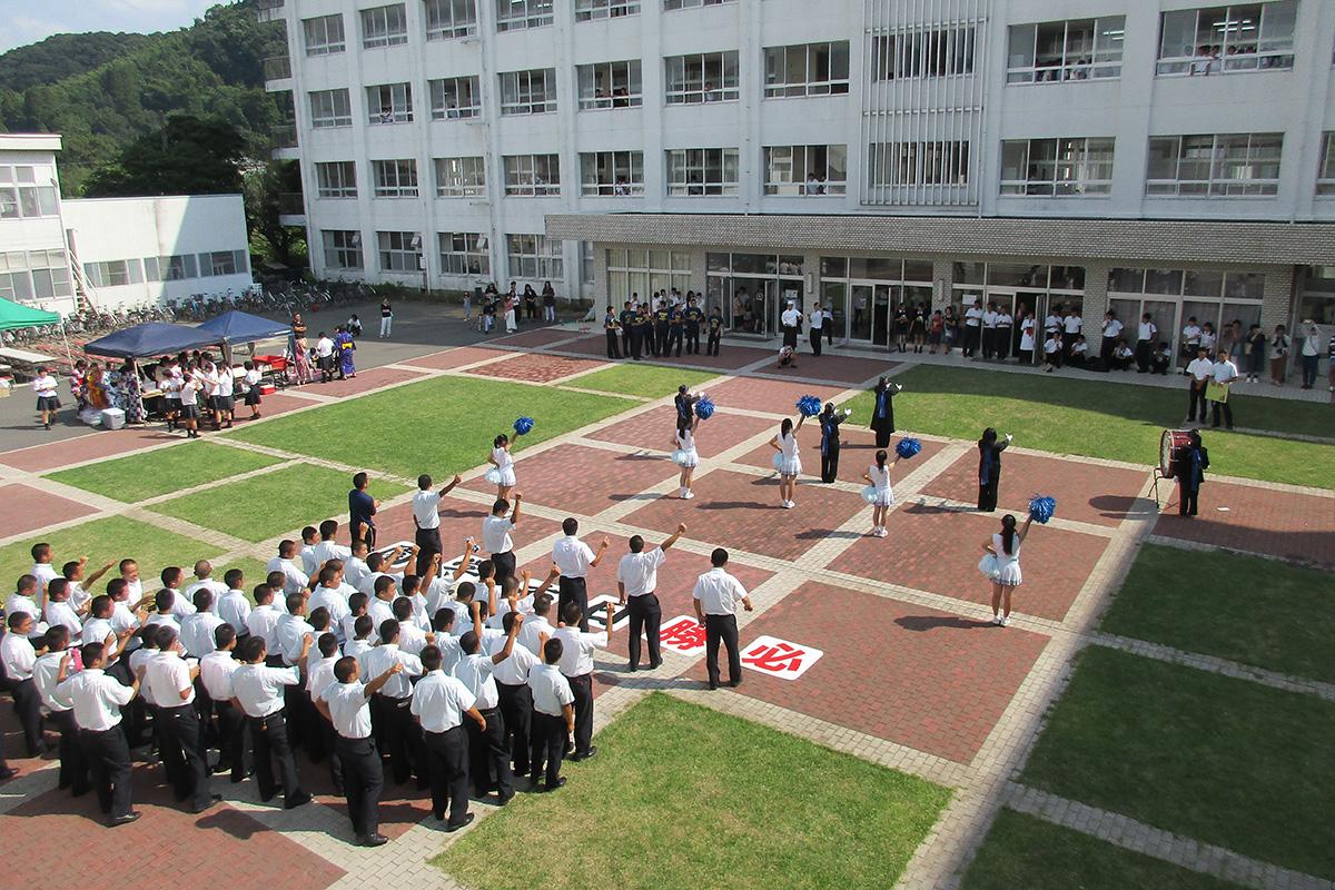 日南学園中学校